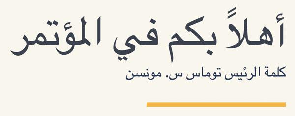 portfolio-arabic