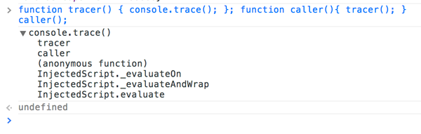 console.trace