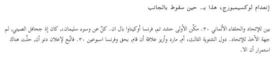 shaherazad